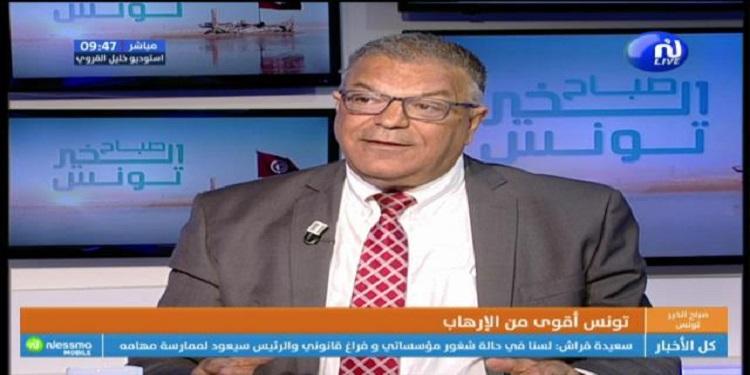صباح الخير تونس ليوم الجمعة 28 جوان 2019
