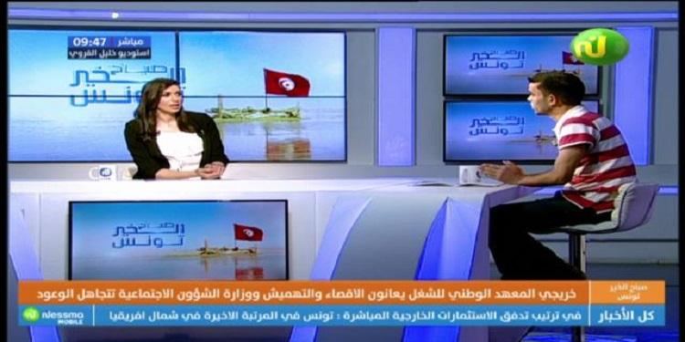 صباح الخير تونس ليوم الثلاثاء 18 جوان 2019