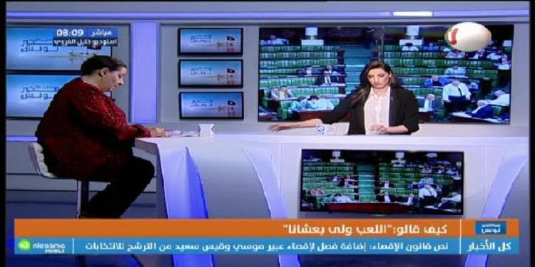 Sbeh El Khir Tounes Du Vendredi 14 Juin 2019