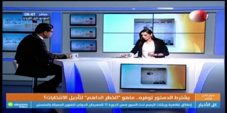Sbeh El Khir Tounes Du Mardi 25 Juin 2019- Nessma Tv