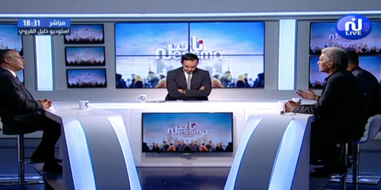 Ness Nesma News Du Mardi 25 Juin 2019