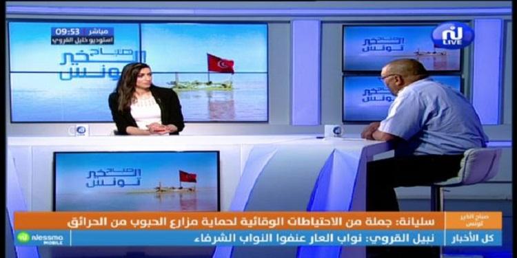 Sbeh El Khir Tounes Du Jeudi 20 Juin 2019- Nessma Tv