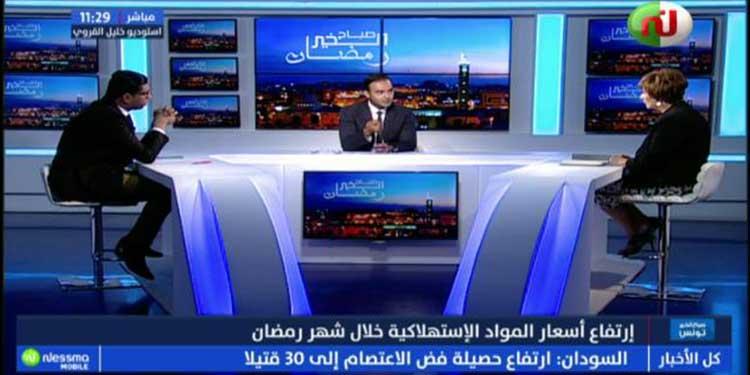 صباح الخير رمضان الجزء الثاني ليوم الثلاثاء 04 جوان 2019
