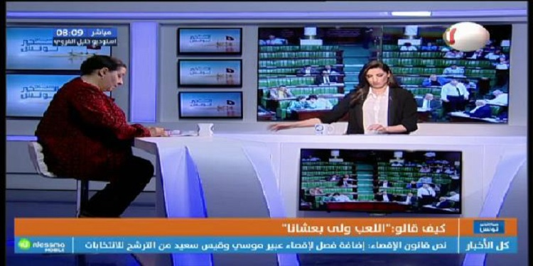 صباح الخير تونس ليوم الخميس 14 جوان 2019
