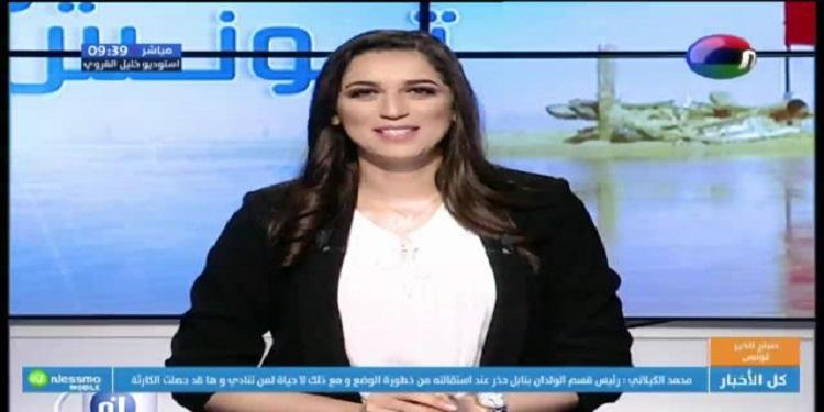 صباح الخير تونس ليوم الإربعاء 26 جوان 2019