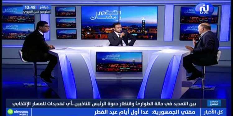 صباح الخير رمضان الجزء الأول ليوم الثلاثاء 04 جوان 2019