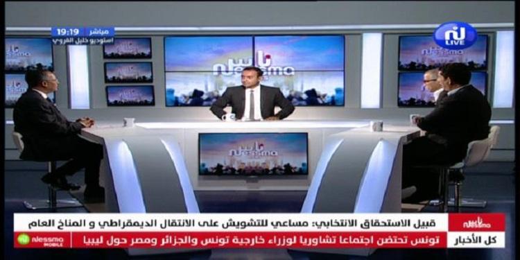 ناس نسمة نيوز ليوم الإربعاء 12 جوان 2019
