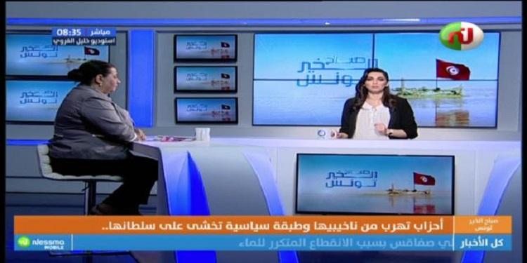 صباح الخير تونس ليوم الثلاثاء 19 جوان 2019