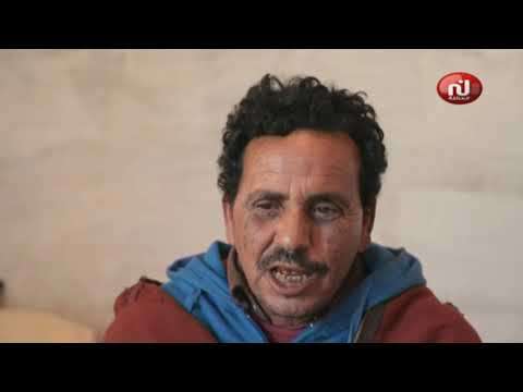 خليل تونس ليوم الجمعة 28 ديسمبر 2018
