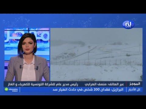 Flash News de 14h00 du Samedi 26 janvier 2019