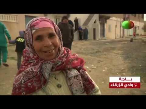 خليل تونس ليوم الثلاثاء 05 مارس 2019