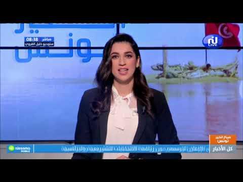 Sbeh El Khir Tounes Du Mercredi 06 Mars 2019 - Nessma Tv