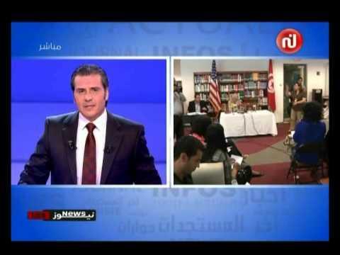 الأخبار - الجمعة  14 جوان 2013