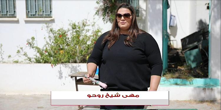 خليل تونس الجزء الثاني ليوم الخميس 23 ماي 2019