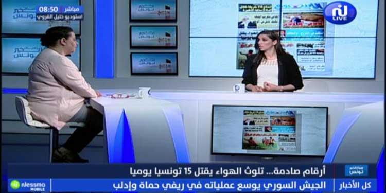 Sbah Al Khir tounes Du  Lundi  10 Juin 2019