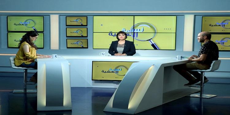 نسمة لعشية ليوم الثلاثاء 25 جوان 2019