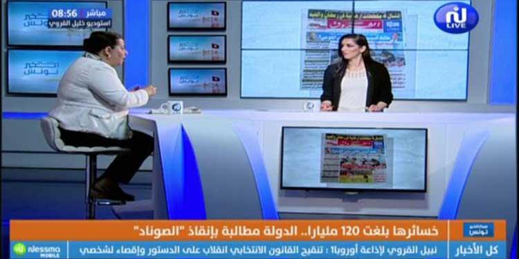 Sbeh El Khir Tounes Du Mercredi 12 Juin 2019- Nessma Tv