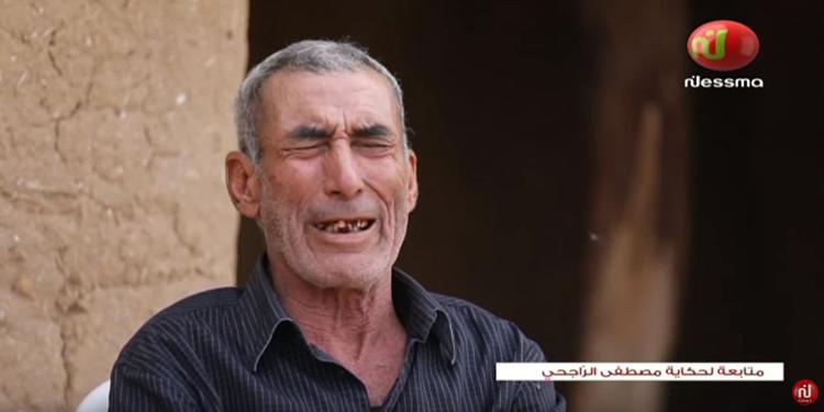 خليل تونس ليوم الثلاثاء 18 جوان 2019