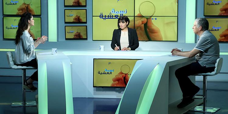 نسمة لعشية ليوم الجمعة 21 جوان 2019