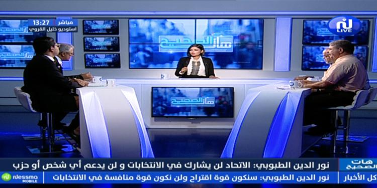 hat Eshhih Du Vendredi 19  Juillet 2019 - nessma Tv