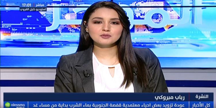 نشرة أخبار الساعة 17:00 ليوم الجمعة 12 جويلية 2019