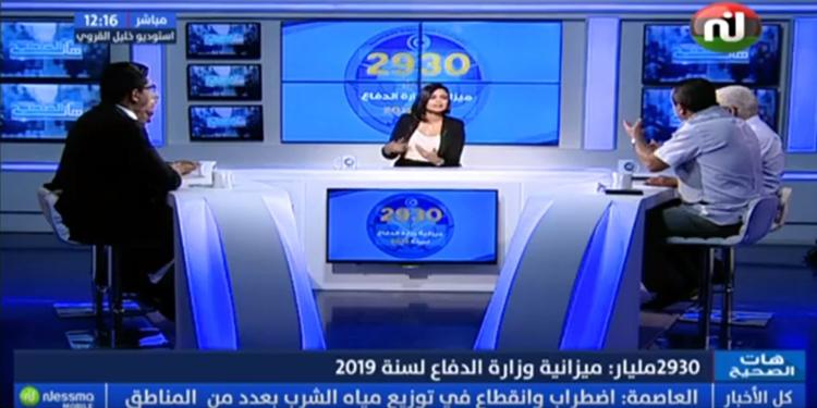 هات الصحيح الجزء الأول ليوم الثلاثاء 23 جويلية 2019 - قناة نسمة