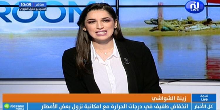 News Room du  Lundi 15 Juillet 2019