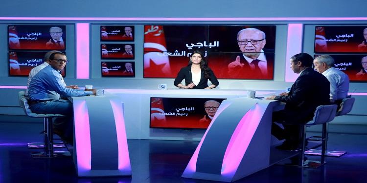 News Room du Samedi 20 Juillet 2019 partie 1