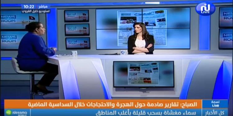 News Room du Mercredi 17 Juin 2019