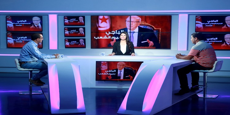 News Room du Samedi 20 Juillet 2019 partie 3