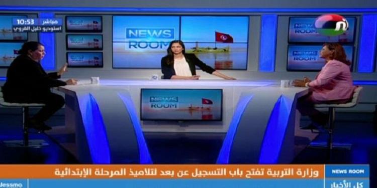 News Room du Mercredi  21 Août 2019
