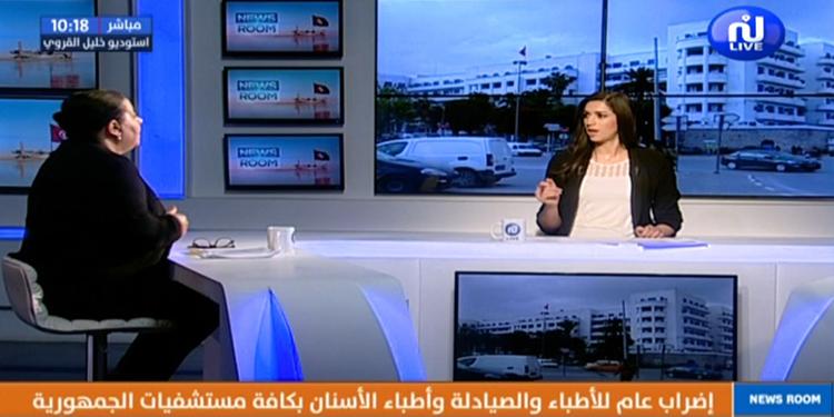News Room du Jeudi 15 Août 2019