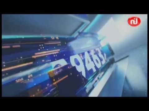 Flash News du 10h00 de Jeudi 13 Décembre 2018 - Nessma tv