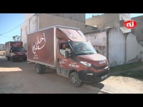 خليل تونس ليوم السبت 22 ديسمبر 2018