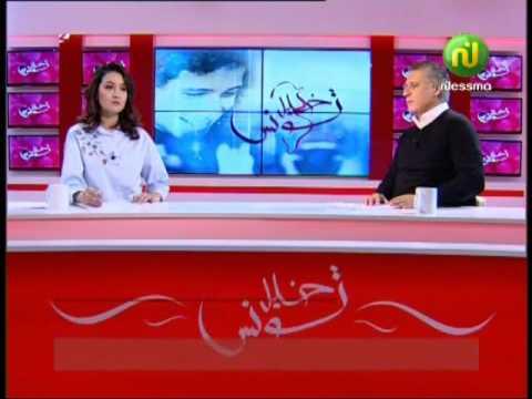 خليل تونس ليوم الأربعاء 12 أفريل 2017