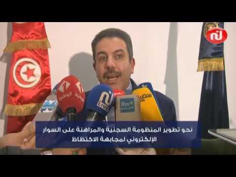 Flash News du 10h00 de jeudi 06 Décembre 2018 - Nessma tv