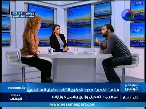 Sbeh El Khir Le Mag Du  Mardi 23 janvier 2018