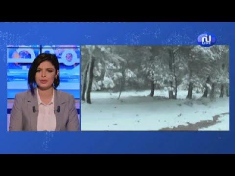 Flash News de 12h00 du Samedi 26 janvier 2019