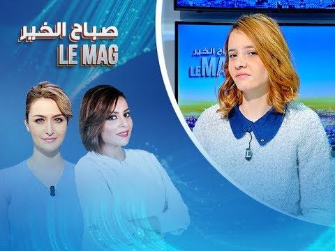 Sbeh El Khir Le Mag Du  Lundi 05 Février 2018-Nessma