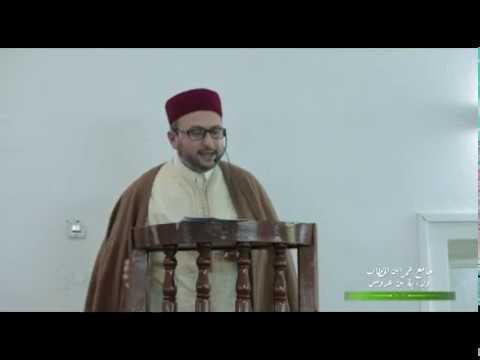 صلاة الجمعة 5 أفريل 2019 جامع  عمر إبن الخطاب - ولاية بن عروس