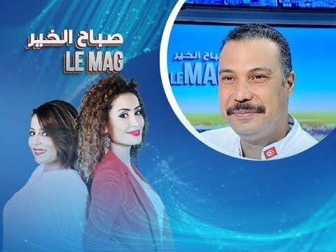 Sbeh El Khir Le Mag Du jeudi 01 février 2018-Nessma