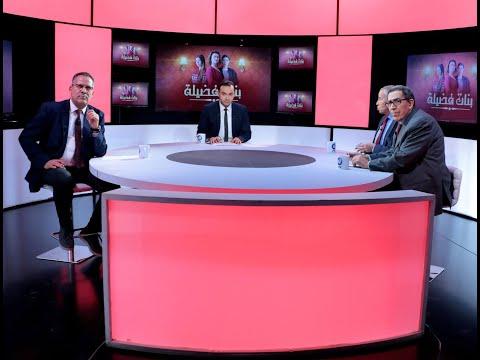 Ness Nesma News Du Lundi 25 Mars 2019