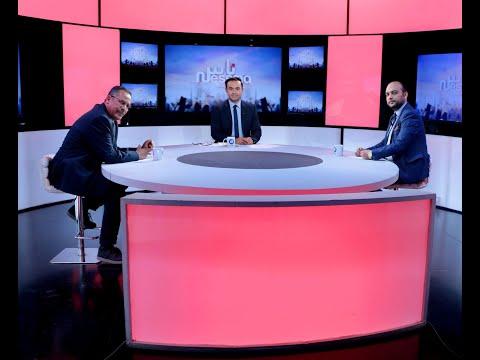 Ness Nesma News Du Mercredi 10 Avril 2019