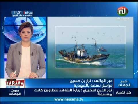 نجات بحار بعد غرق مركب على متنه 4 أصيلي المهدية