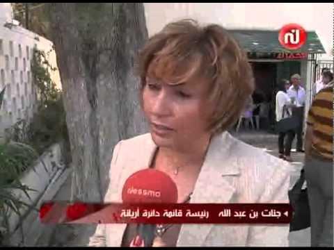 الأخبار - الأحد  31 اوت 2014