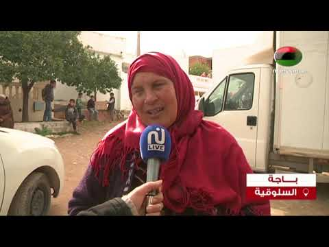 خليل تونس ليوم السبت 02 مارس 2019