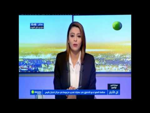 Sbeh Elkhir Le Tounes du jeudi 12 juillet 2018