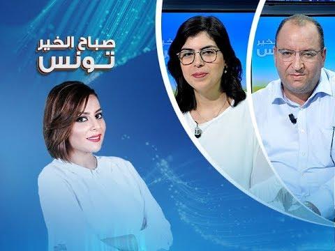 Sbeh El Khir Tounes Du  Mercredi 20 Juin 2018 - Nessma tv