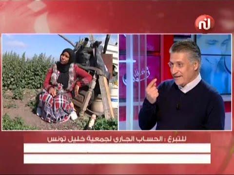 خليل تونس ليوم الخميس 13 أفريل 2017