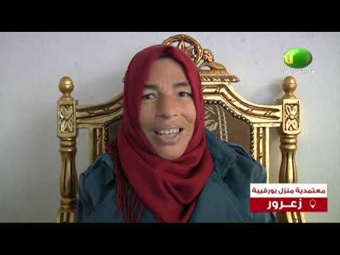 خليل تونس ليوم الأحد 31 مارس 2019
